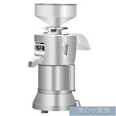 豆漿機 磨豆機 磨漿機免過濾電動豆腐腦機打漿機全自動豆渣分離大型豆漿 育心小賣館