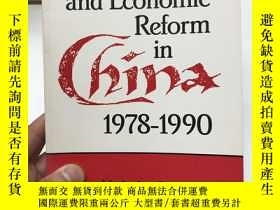 二手書博民逛書店Foreign罕見Trade and Economic Reform in China、1978-1990(平裝如
