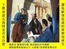 二手書博民逛書店China罕見Reconstructs JULY 1974(《中