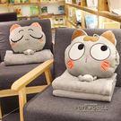 貓咪午睡枕頭汽車抱枕被子兩用珊瑚絨腰靠枕靠墊空調被毯子三合一