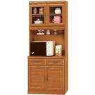 櫥櫃 餐櫃 AT-579-3 2.7尺正...