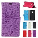 全新品 出清 蘋果 i7+ i8+ Sony XA1 plus 華為 P20 軟殼 全包 支架 插卡 磁扣 手機套 手機殼 小魔女壓花