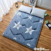 打地鋪睡墊可摺疊防滑午休懶人床墊子可愛臥室簡易地墊igo    西城故事