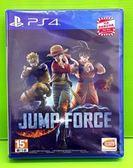 (現貨 ) PS4 Jump Force 繁體中文版