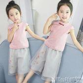 女童休閒褲 女童夏季套裝韓版時尚中大童民國風棉麻闊腿褲薄款  寶貝計畫