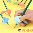 握筆器矯正初學者拿抓筆糾正寫字姿勢中性筆圓珠筆鉛筆矯正握姿【淘嘟嘟】