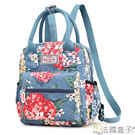 後背包-法國盒子.輕量尼龍繽紛色彩造型後背包(共二色)5506
