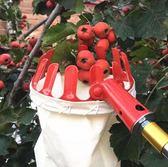 摘果桿伸縮桿摘果器不銹鋼高空采摘水果摘柿子琵琶蘋果橘子桿神器