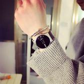正韓手錶-時尚休閒簡約黑白男女錶女生學生皮帶情侶 99狂歡購物節