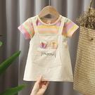 女童短袖 女童連衣裙2021新款夏季童裝條紋短袖假兩件小女孩兒童吊帶裙子潮 歐歐