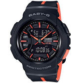 CASIO卡西歐BABY-G慢跑運動腕錶  BGA-240L-1A