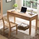 電腦桌 純實木書桌1.2米 橡木寫字桌1.4米辦公桌北歐簡約家具 WJ百分百