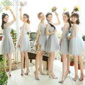 禮服 短款伴娘團灰色主持人姐妹晚禮服裙女聚會年會蓬裙夏「Chic七色堇」