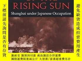 二手書博民逛書店In罕見the Shadow of the Rising Sun