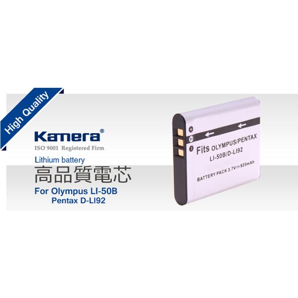 佳美能@攝彩@Casio NP-150 電池 CNP150 副廠電池 TR350 TR60 TR300 TR35 新品