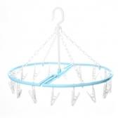 塑膠圓形摺疊曬衣架 16夾-藍色