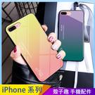 極光漸變玻璃殼 iPhone SE2 X...