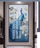 現代簡約玄關裝飾畫壁畫美式油畫客廳歐式走廊掛畫晶瓷過道畫孔雀MBS「時尚彩紅屋」