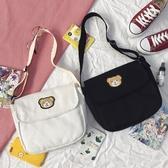 帆布包 斜挎包包女2020新款韓版簡約可愛學生中包少女心側背帆布袋