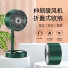 【店長推薦】新款桌面臺式迷你暖風機辦公室宿舍便攜取暖器家用戶外超暖大功率 錢夫人小鋪