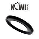 【Kiwifotos】高精度濾鏡轉接環(52mm-82mm)