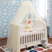 嬰兒床蚊帳落地支架宮廷夾式兒童BB開門蚊帳帶支架寶寶帳罩YXS 「繽紛創意家居」