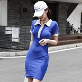 polo連身裙 修身顯瘦洋裝 小個子氣質女夏收腰顯瘦包臀裙NE215D紅粉佳人