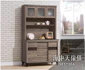 {{ 海中天休閒傢俱廣場 }} F-02 摩登時尚 餐櫃系列 293-1 古橡木色4尺碗盤櫃組