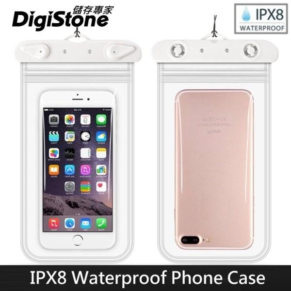 【2件85折+免運費】DigiStone 手機防水袋/可觸控(四邊雙層加強型)通用6.2吋以下手機x1(防水IPX8認證)