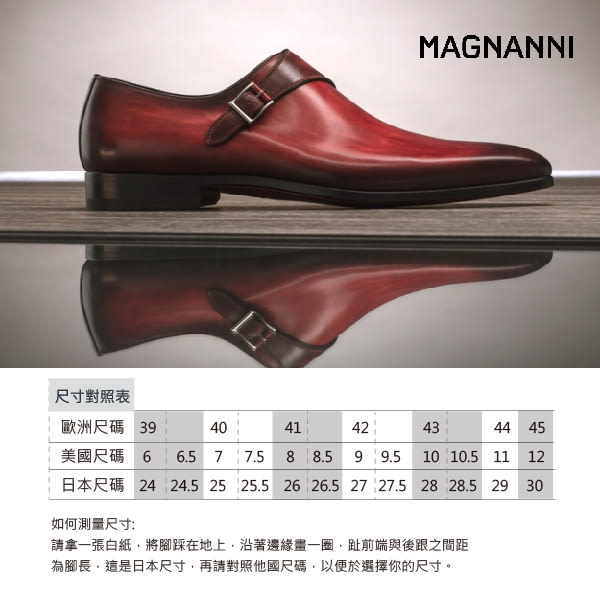 【MAGNANNI】橫飾牛津紳士皮鞋 黑色(13975-BL)