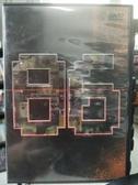 挖寶二手片-P17-355-正版DVD-動畫【頭文字D/電影版】-日語發音(直購價)