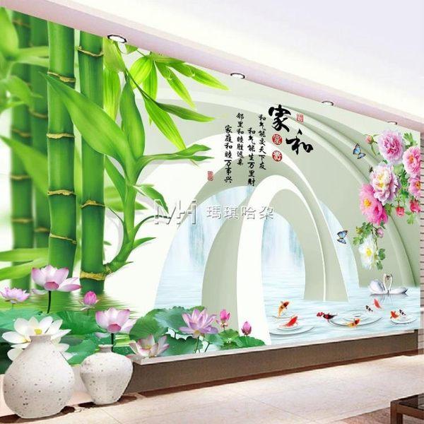 鑽石畫滿鑽家和萬事興十字繡客廳點貼鑽5D磚石秀簡約現代YYP  瑪奇哈朵