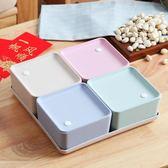 塑料分格帶蓋糖果盒家用創意現代歐式客廳茶幾堅果瓜子零食干果盤「多色小屋」