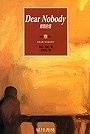 二手書博民逛書店 《Dear Nobody給你的信》 R2Y ISBN:9867819802│貝莉‧多緹