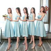 伴娘禮服 2018新款韓版姐妹團伴娘服裙夏季中長版畢業晚禮服連身裙洋裙