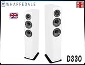 迎家公司貨 - 英國 Wharfedale D330 主喇叭 - 白色