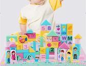 兒童積木玩具1-2周歲積木益智玩具  WD 至簡元素
