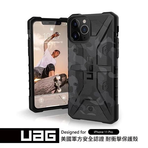 美國軍規 iPhone 11 Pro 耐衝擊迷彩保護殼 (3色) 強強滾
