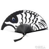 扇子古典中國風男隨身古風小折扇女式鯉魚折疊便攜日式動漫扇夏季 布衣潮人