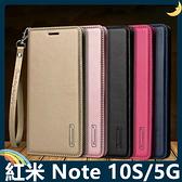 Xiaomi 紅米 Note 10S/10 5G Hanman保護套 皮革側翻皮套 隱形磁扣 防水 掛繩 支架 插卡 手機套 手機殼