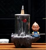 倒流香擺件高山流水陶瓷齊天大圣創意個性觀賞檀香爐禪意室內家用 春生雜貨