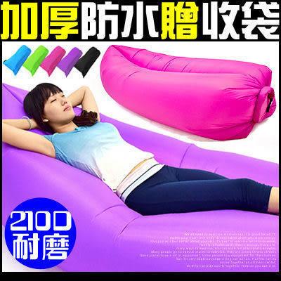 懶人沙發床懶骨頭躺椅快速充氣沙發床懶人椅氣墊床充氣墊空氣墊坐墊海灘氣墊床沙灘椅露營野餐