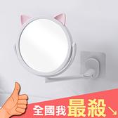 梳妝鏡 飾品 貓耳朵 收納盒 鏡子公主鏡 無印風 台式鏡 北歐風 雙面旋轉化妝鏡【Z042】米菈生活館