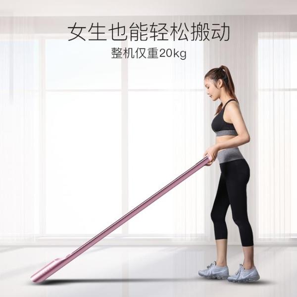 220V 平板跑步機家用款小型迷你超靜音室內健身房專用簡易折疊走步機 aj12706【愛尚生活館】