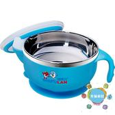 吸盤碗小孩吃飯碗防摔防燙兒童餐具寶寶吸盤碗勺筷套裝幼嬰兒注水保溫碗