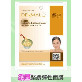 ◇天天美容美髮材料◇ 韓國DERMAL 納豆緊緻彈性面膜 1入 [42778]