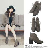 Ann'S學院風-復古擦色綁帶粗跟短靴-灰