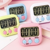 計時器 秒表計時器學習考研時間管理定時器學生做題可靜音鬧鐘廚房提醒器【快速出貨八折鉅惠】