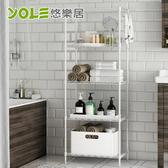 【YOLE悠樂居】耐重金屬多層置物架網格收納架-五層(白色)