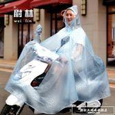 電瓶電動車雨衣摩托自行車男女單人成人騎行韓國時尚加大加厚雨披『韓女王』